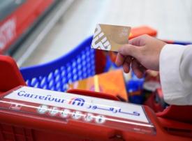 بطاقة نول لسداد قيمة المشتريات في جميع متاجر كارفور بدبي