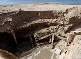 الأردن يمنع النشر بقضية حادث البحر الميت