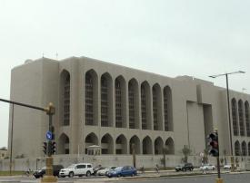 المركزي الإماراتي: 3.7 % إلى 3.9% أسعار الفائدة على المبادلات
