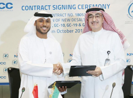 الإنشاءات البترولية الوطنية تفوز بعقد قيمته 231 مليون دولار في الكويت