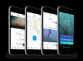دليلك الأساسي لاستخدام «تطبيق دبي للياقة» الجديد كلياً