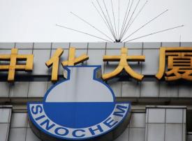 سينوكيم الصينية ترفع إمدادات النفط في 2019 من أرامكو السعودية والكويت