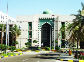 كلية الطب بجامعة الإمارات ضمن أفضل 151-175 كلية في العالم