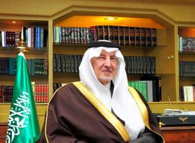 أمير سعودي يوجه بتسريع تنفيذ 50 ألف وحدة سكنية بمكة