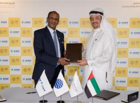 إكسبو 2020 دبي يختار أورينت للتأمين مزودا رسميا
