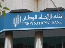 الاتحاد الوطني الإماراتي يكلف جيه.بي مورجان بشأن محادثات اندماج