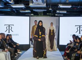 الإماراتية لطيفة القرق تصمّم الزي الرسمي لفريق إكسبو 2020 دبي