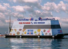 كارفور تطلق أول متجر بحري في دبي  يوفر أكثر من 300 منتج