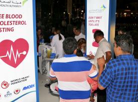 الصحة الإماراتية تدعو لإجراء فحوصات مبكرة للوقاية من أمراض القلب