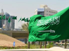 السعودية تعلن ميزانية قياسية للعام 2019