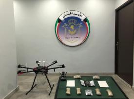 الكويت تضبط مخدرات هربت بـ «درون» من بلد عربي مجاور