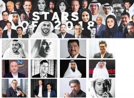 قائمة أريبيان بزنس لـ نجوم العام 2018