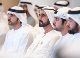 محمد بن راشد يكلف ولي عهد دبي بالإشراف على تنفيذ بنود وثيقة الخمسين