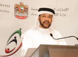 الإمارات: فحص مجاني للسيارات بـ «الوكالات» في عام التسامح