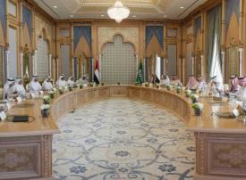 إطلاق مشروع العملة الإفتراضية الإلكترونية التجربيبة بين السعودية والإمارات