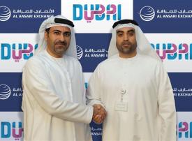 دبي للسياحة تتيح دفع رسوم الخدمات السياحية عبر فروع الأنصاري للصرافة