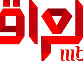 بعد أقل من شهر تطلق MBC قناة العراق الترفيهية الجديدة