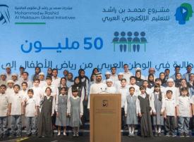 «تحدي الترجمة» ضمن منافسات جائزة الأمم المتحدة لمجتمع المعلومات