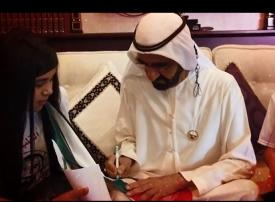 بالفيديو .. مفاجأة لطفلة عراقية قبلت علم الإمارات فرحا بفوز المنتخب