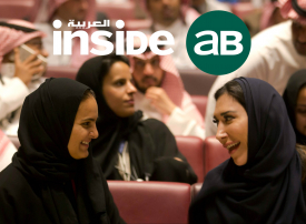 بالفيديو: ما هي أفضل قطاعات العمل في السعودية؟