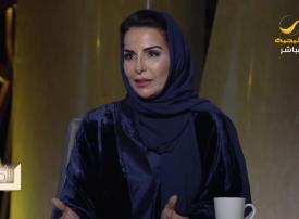 شاهدي أبرز عالمة تبشر بمستقبل مشرق للبنت السعودية