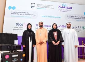 محمد بن راشد يطلق موقع «مدرسة» في 1000 قرية لا تتصل بشبكة الانترنت