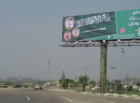 عصابة تسرق سعودي 500 ألف ريال بمكالمة هاتفية!