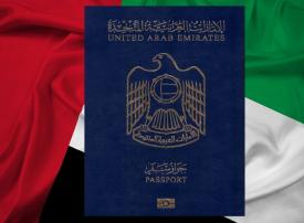 ثلاثون دولة فقط ويدخل الجواز الإماراتي جميع دول العالم