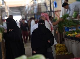 ارتفاع أسعار 56 سلعة في السعودية وانخفاض 30 في يناير