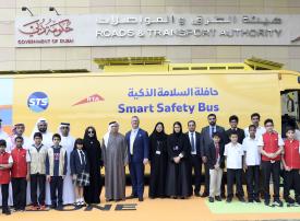 حافلة السلامة الذكية للتوعية المرورية في مدارس دبي بدءا من مارس المقبل