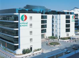 إينوك الإماراتية تتحالف مع مؤسسة النفط الهندية للتوسع بالخارج