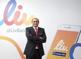 منصة Liv. للخدمات المصرفية تطلق خدمة تأمين أجهزة الهواتف الذكية في الإمارات