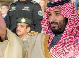 ولي العهد السعودي يأمر بصرف راتب مكافأة للعسكريين بالحد الجنوبي