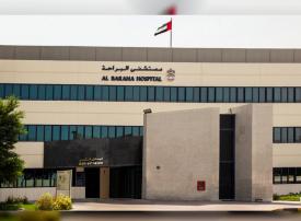 إعادة تسمية مستشفى البراحة بدبي بـ«مستشفى الكويت»