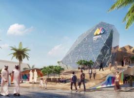 صخرة موناكو في إكسبو 2020 دبي.. جناح مليء بالمفاجآت