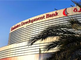 مصرف الإمارات للتنمية يصدر بنجاح أول سندات من جهة اتحادية بقيمة 750 مليون دولار