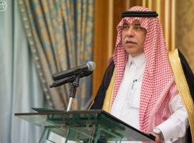 انعقاد المؤتمر الوطني السابع للجودة في السعودية فبراير الجاري
