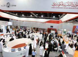 ماهي الوظائف المفضلة لدى الإماراتيين.. تعرف عليها
