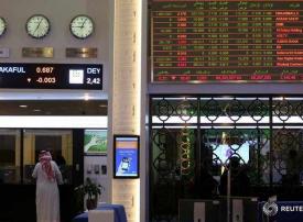 بورصة دبي للطاقة تنمو بنسبة 160% في معدل تداول العقود الآجلة للأسعار المستقبلية