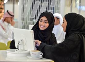 بنك سعودي يستخدم القهوة والذكاء الاصطناعي للوصول إلى الشباب