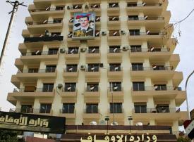 الأوقاف السورية تعلن استقبال طلبات الحج «من باب الاحتياط»
