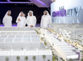 إطلاق مشروع «دبي كومير سيتي» أول منطقة حرة للتجارة الإلكترونية إقليميا