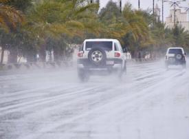 توقعات بهطول أمطار رعدية في العديد من مناطق السعودية اليوم الأحد