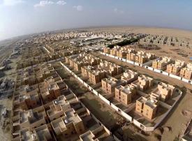 نصفها مبنياً بالتقنية الحديثة.. الصندوق العقاري: مليون وحدة في السعودية في 5 سنوات