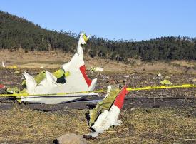 هيئة الطيران المدني بالإمارات تجمع بيانات بشأن حادث الطائرة الإثيوبية