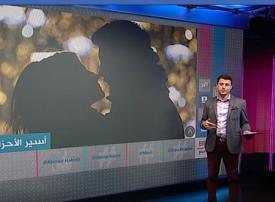 فيديو: بي بي سي تسخر من عاشق سعودي