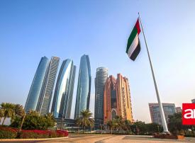 الإمارات تبرز عاصمة عالمية لمبيعات العملات الافتراضية