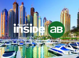 بالفيديو: تقييم أداء قطاع المطاعم في دبي