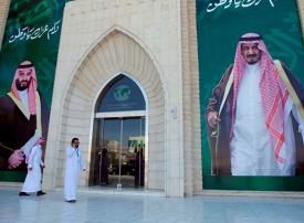 أول عملية تدوير موظفين حكوميين في السعودية