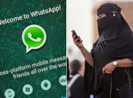 لماذا أوقفت السعودية خدمة اتصال واتساب؟